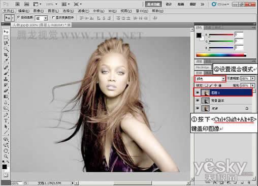 在用Photoshop对人物照片进行后期处理时,首先需要定位出预期制作的风格,比如怀旧风格、前卫风格、唯美风格等等。分析不同风格的特点与韵味,以便制作出照片的独特魅力。 这里介绍如何综合使用Photoshop的多种色彩调整命令,制作具有优雅韵味的怀旧照片效果。  制作步骤: (1)执行文件打开命令,将素材人物.
